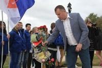 В «Партизанской деревне» высадили аллею плакучих ив, Фото: 4