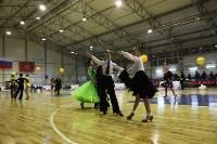 Танцевальный турнир «Осенняя сказка», Фото: 175