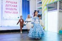 Лучшая модель Тулы - 2018, Фото: 120
