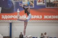 Первенство ЦФО по спортивной гимнастике, Фото: 154