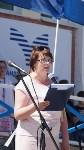 Фестиваль военно-морской песни «Под Андреевским флагом» , Фото: 7