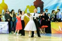 I-й Международный турнир по танцевальному спорту «Кубок губернатора ТО», Фото: 121