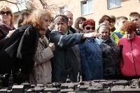 В Туле появилась новая скульптура «Исторический центр города», Фото: 24