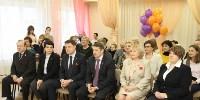 Открытие дошкольная гимназия №4, Фото: 8