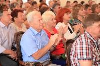 День семьи, любви и верности в Дворянском собрании. 8 июля 2015, Фото: 42
