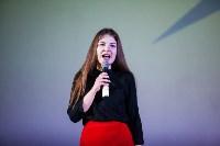 Кастинг на конкурс Мисс Студенчество, Фото: 41