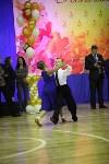 Танцевальный турнир «Осенняя сказка», Фото: 97