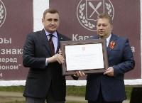Алексину присвоено почетное звание Тульской области «Город воинской доблести», Фото: 2