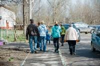 Посадка деревьев во дворе на ул. Максимовского, 23, Фото: 19