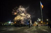 Фейерверк в честь 75-летия обороны Тулы, Фото: 12