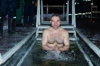 Крещенские купания в Центральном парке Тулы-2021, Фото: 108