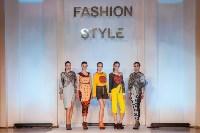 Фестиваль Fashion Style 2017, Фото: 252
