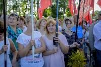 Митинг против пенсионной реформы в Баташевском саду, Фото: 25