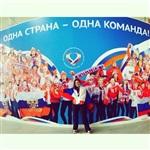 Тулячка Анна Бикбова поехала в Сочи болеть за Россию, Фото: 6