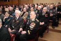 Торжественное собрание в честь Дня защитника Отечества 20 февраля 2015 года, Фото: 19