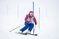 Третий этап первенства Тульской области по горнолыжному спорту., Фото: 34