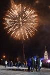 Митинг-концерт в честь годовщины присоединения Крыма к России, Фото: 75