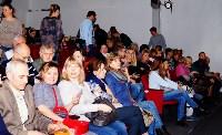 Премьера в театре Эрмитаж, Фото: 16