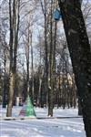 День студента в Центральном парке 25/01/2014, Фото: 76