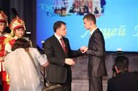 Владимир Груздев поздравил тульских выпускников-медалистов, Фото: 26