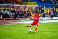 Матч «Арсенал» – «Динамо»: большой фоторепортаж, Фото: 138