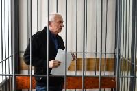 Суд по делу Александра Прокопука. 23 марта 2016 года, Фото: 15