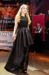 Мисс Казанова - 2015, Фото: 105