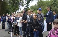 """В белоусовском парке прошел фестиваль """"ВместеЯрче!"""", Фото: 5"""