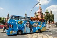 Футбольная экскурсия в Москве, Фото: 17