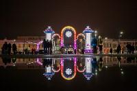 Новогодняя столица России, Фото: 121