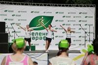 «Зеленый марафон». 7 июня 2014, Фото: 1