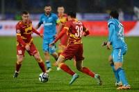 «Зенит» Санкт-Петербург - «Арсенал» Тула - 1:0, Фото: 89