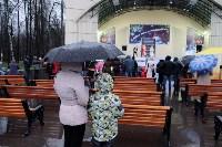 Битва Дедов Морозов-2015, Фото: 15