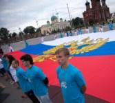 Велопробег в цветах российского флага, Фото: 24