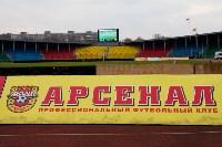 Арсенал - ЦСКА: болельщики в Туле. 21.03.2015, Фото: 48