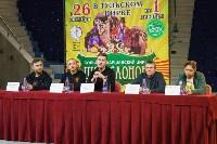 """Пресс-конференция """"Шоу слонов"""", Фото: 1"""