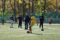 1/8 финала Кубка «Слободы» по мини-футболу 2014, Фото: 1