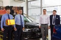 Сэкономь с «Кайзеравто» на новом Volkswagen  уже сейчас!, Фото: 18