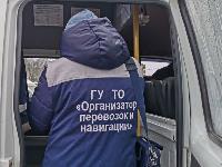 Проверка транспорта в Новомосковске, Фото: 19