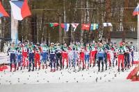 Чемпионат мира по спортивному ориентированию на лыжах в Алексине. Последний день., Фото: 13