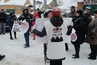 Митинг на улице Лескова, Фото: 33