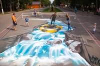 3D-граффити в Центральном парке, Фото: 9