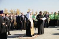 Открытие памятника Дмитрию Донскому, Фото: 8