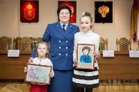 В Туле прошёл конкурс детских рисунков «Мои родители работают в прокуратуре», Фото: 42