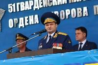 Дмитрий Глушенков простился со знаменем дивизии, Фото: 34