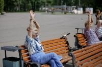Фитнес-зарядка в парке, Фото: 30