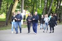 День России в Центральном парке, Фото: 31