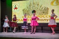 «Краса России Тула-2016» (полуфинал), Фото: 34