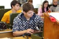 Всероссийская тренировка по ГО в Туле, Фото: 19