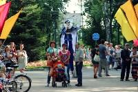 110 лет Комсомольскому парку, Фото: 30